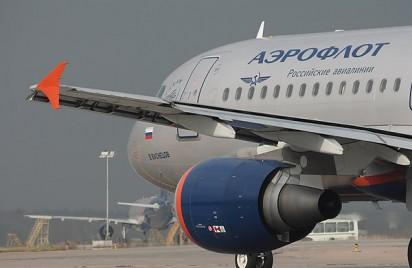 Аэрофлот признан лучшей авиакомпанией России по версии National Geographic Traveler