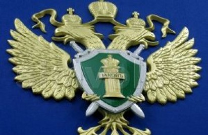 """Авиакомпанию """"СИБИА"""" в Кургане оштрафовали за нарушение ТК России"""