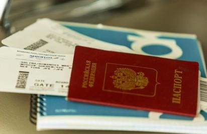 Открытое письмо генеральному директору ПАО «Аэрофлот» по корпоративным билетам