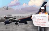 Митинги, петиции иписьма вправительство: регионы выступают против сокращения отпусков пилотов
