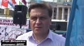 """ШПЛС поддержал акцию """"За право учиться и возможность учить"""""""