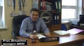 Президент ШПЛС Игорь Дельдюжов о проведении СОУТ в российских авиакомпаниях