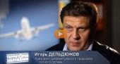 Эфир на REN-TV