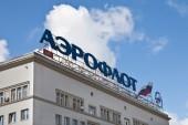 Гендиректор «Аэрофлота» поддержал идею приватизации авиакомпании
