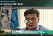 Деловое утро НТВ: выступление президента ШПЛС Игоря Дельдюжова
