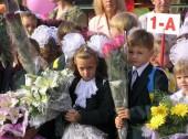 Информация для тех, чьи дети 1 сентября идут в школу
