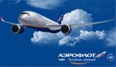 «Аэрофлот» оценит риски для здоровья экипажей