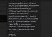 Пилотов «Аэрофлота» вместе с самолетами отдадут «Победе»