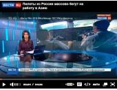 Россия-24 Пилоты из России массово бегут на работу в Азию