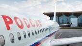 Пилоты АО «Авиакомпания «Россия» продолжают отстаивать свои зарплаты