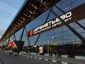 ШПЛС благодарит аэропорт «Шереметьево» за оперативное реагирование на обращение