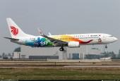 В ближайшие пять лет Китай может стать самым большим авиарынком в мире