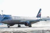 «Аэрофлот» заподозрили в махинациях при непогоде: отмены рейсов экономят деньги компании