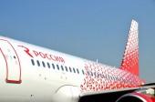ОАО «Авиакомпания «Россия» продолжает оспаривать решение судов по выплатам пилотам