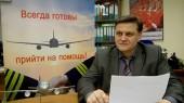 Президент ШПЛС Игорь Дельдюжов: о расчетных листках