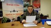 Президент ШПЛС Игорь Дельдюжов: об индексации заработной платы летного состава