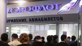 """Аналитики назвали причины роста акций """"Аэрофлота"""""""