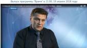 """Президент ШПЛС Игорь Дельдюжов в программе """"Время"""""""