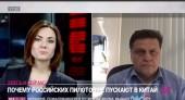 Крепостное право для пилотов: как российские компании пытаются удержать своих лётчиков (ТВ ДОЖДЬ_27.06.2017)