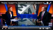 """Вести-24 - """"Мнение"""". Гендиректор """"Аэрофлота"""": пассажир становится жестче"""