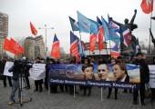 Акция против давления на Шереметьевский профсоюз