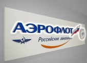 """Более 40 процентов персонала """"Аэрофлота"""" находится в отпусках"""