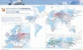 Экономика важнее безопасности полетов