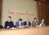 XV съезд ПЛСР