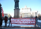 Митинг «Право на жизнь!»