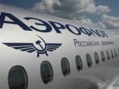 Росбалт: Профсоюз летного состава требует индексации зарплат сотрудникам «Аэрофлота»