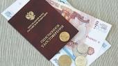 СМИ узнали о планах Минфина отказаться от пенсий для работающих пенсионеров