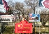 ШПЛС принял участие в маевке