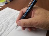 Читайте документы перед подписанием