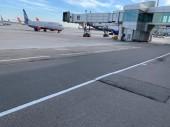 Обращение в МАШ по оборудованию перехода для пилотов
