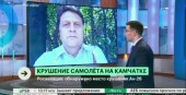 Игорь Дельдюжов о катастрофе Ан-26 на Камчатке