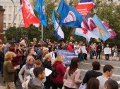 Резолюция Митинга «Нет! Сокращению дополнительного оплачиваемого отпуска ЧЭВС»