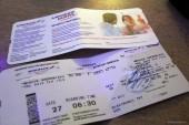 О корпоративных билетах