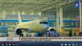 Это мощный успех России – русские самолеты возвращают себе небо Родины!