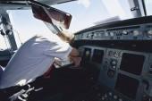 Приходите на пикет  в Санкт-Петербурге против сокращения отпусков пилотов и проводников