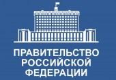 """МКАА """"Безопасность полетов"""": Обращение к Председателю Правительства"""