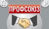 Вместе против репрессий, за свободу профсоюзов Казахстана!