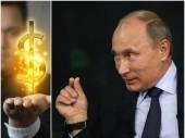 Путин прокомментировал высокие зарплаты глав госкомпаний