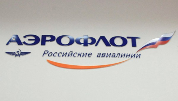«Аэрофлот» договорился о лизинге 16 самолетов с китайско-литовским СП
