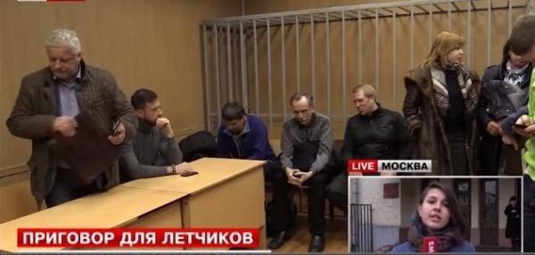 Заявление ШПЛС в связи с осуждением А. Шляпникова, В. Пимошенко, С. Кнышова