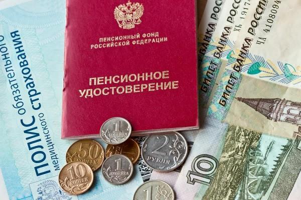 Вице-Президент ПЛС России Вечирко В.П.: Доплата к пенсии с 01.02.2017г.