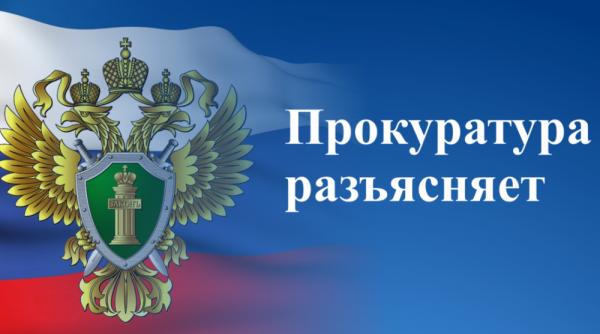 Прокуратура подтвердила факты переналета в ПАО «Аэрофлот» (запрос в прокуратуру и ответ)