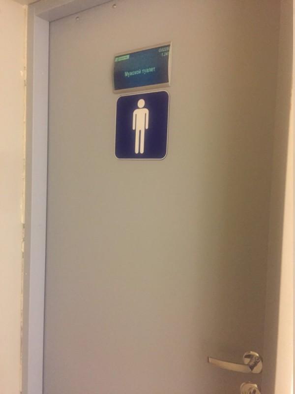 Туалет для пилотов Аэрофлота: удобства без удобств
