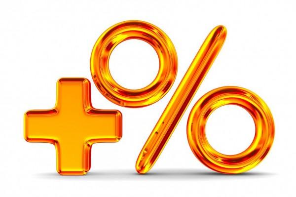 Индексация 4,3%