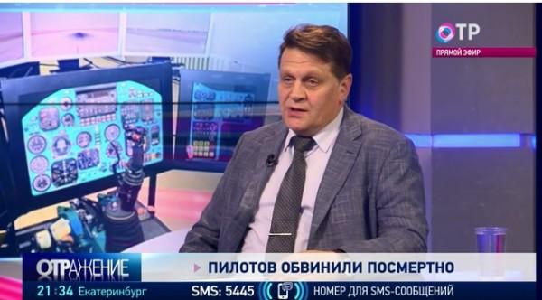 Игорь Дельдюжов: Безопасность полётов волнует только пассажиров и пилотов. Руководителей авиакомпаний – нет, всё застраховано
