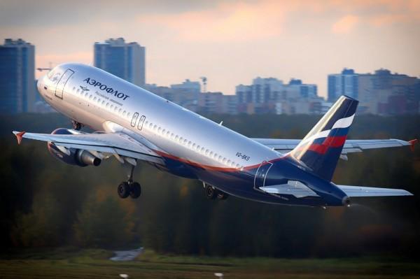 """Акционеры """"Аэрофлота"""" приняли решение не выплачивать дивиденды по итогам 2020 года"""